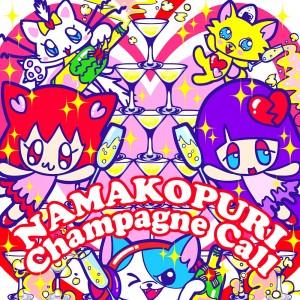 namakopuri_champagne