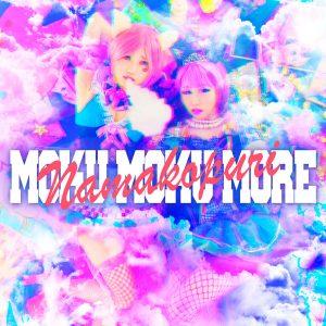 mokumokumore完成